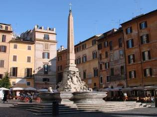 fontana a piazza della rotonda