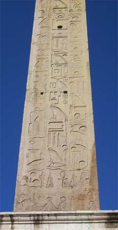 lateran_obelisk_obelisco_lateranense_-_oldest_egyptian_obelisk_in_rome